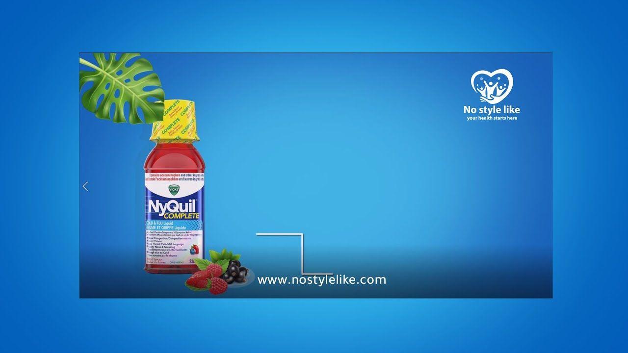 نايكويل شراب للبرد والانفلونزا Nyquil Vitamins Supplements