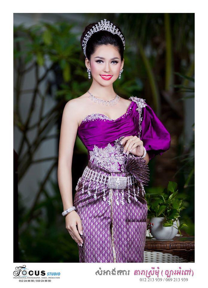 khmer wedding costume | cambodia/khmer wedding dress | Pinterest ...