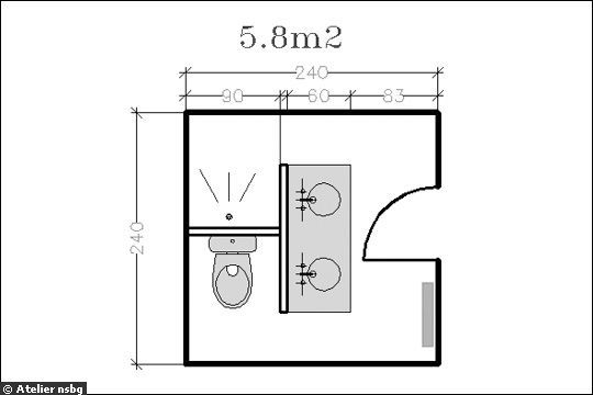18 plans de salle de bains de 5 11 m d couvrez nos plans gratuits peti - Petite salle de bain plan ...
