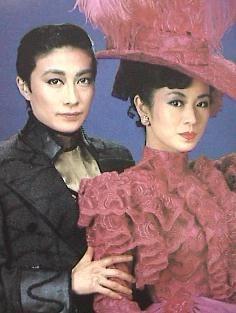 y   Ȃ闷 H ̉ʂĂ  | Actresses, Japanese