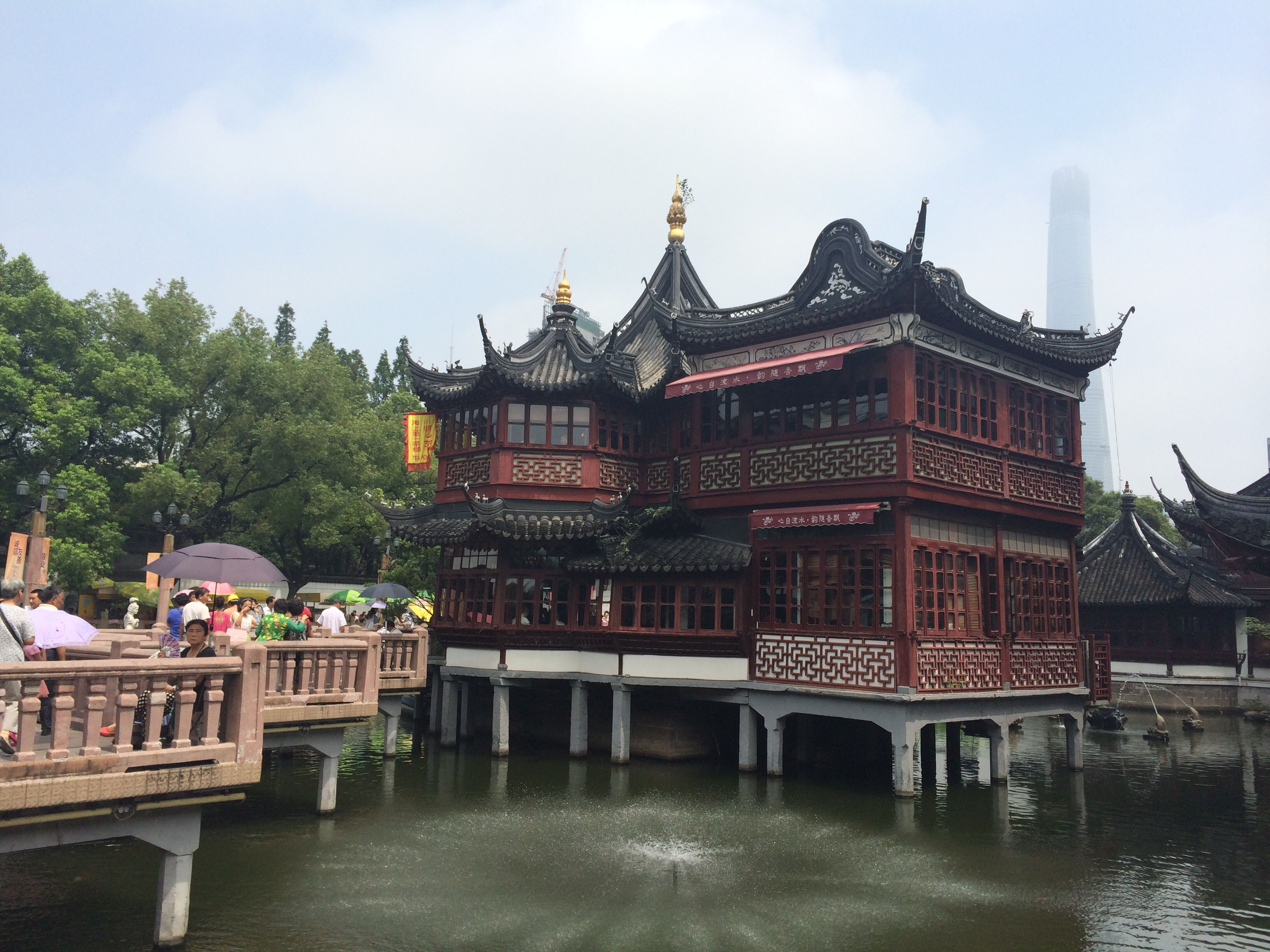Tea house in Yuyuan in Shanghai. August 2014.