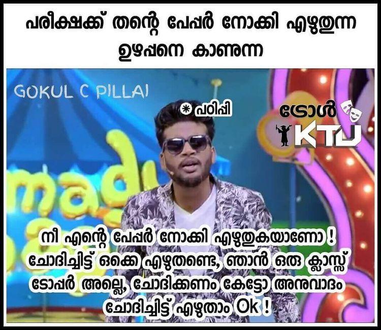 Pin by sopana on Mallu Trollz Funny qoutes, Friends