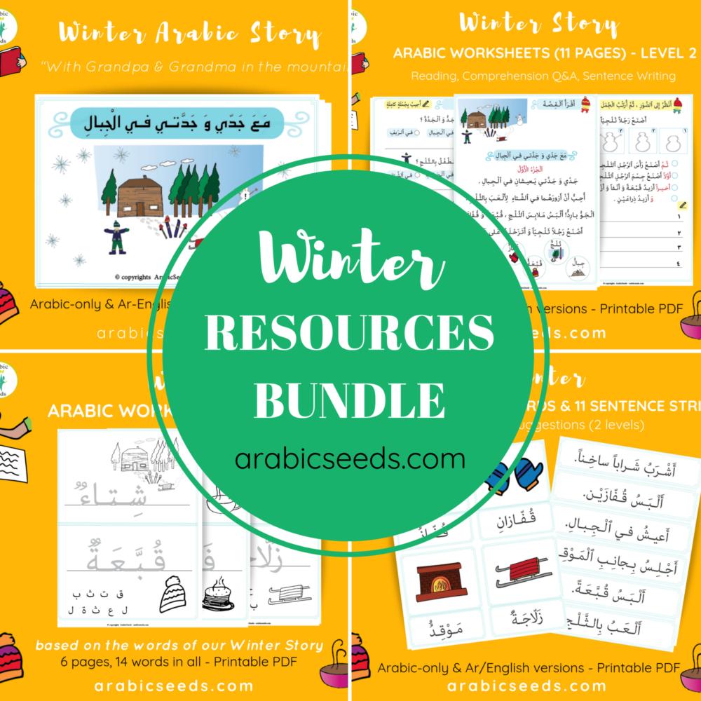 Winter Theme Arabic Resources Bundle Arabic Seeds Arabic Resources Learning Arabic Writing Skills [ 1000 x 1000 Pixel ]