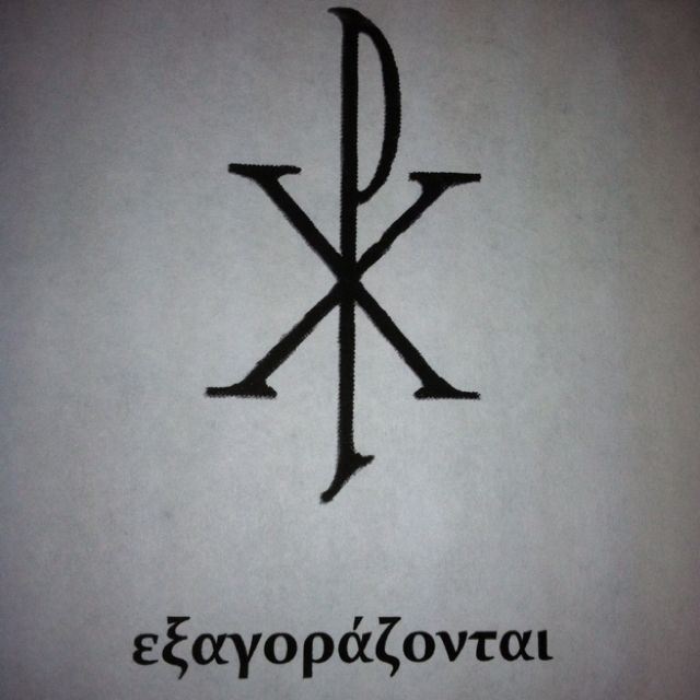 Tattoo Im Getting Very Soon The Symbol At The Top Is The Greek