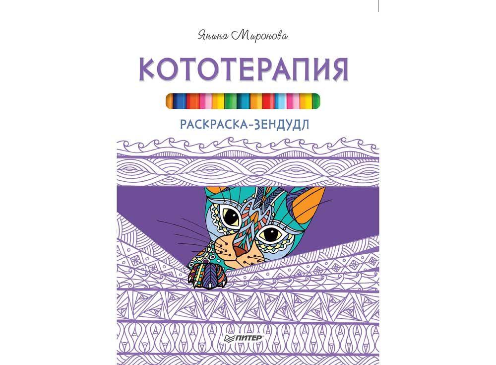 Купить картины по номерам в Москве | Купить раскраску по ...