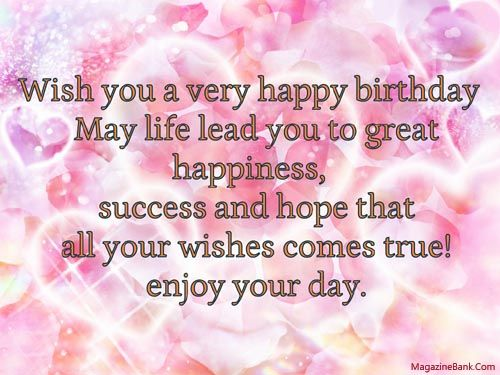 Happy Birthday Wishes Quotes In English Free Download Sms Wishes