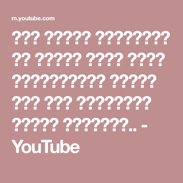 باش يجيكم الكوطليط او اللحم مشوي بحال الزبدةذايب ذوبان بلا فحم وبتتبيلة كتحمق ماترددو Youtube Youtube Google Music Copyright Songs