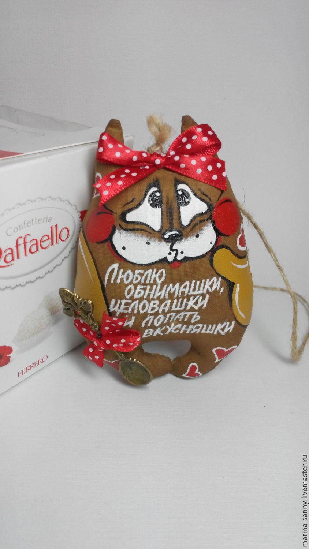 Купить Кошечка(Люблю обнимашки) - кофейная игрушка, кофейный кот, ложка, кошка, ваниль, ароматизированная игрушка