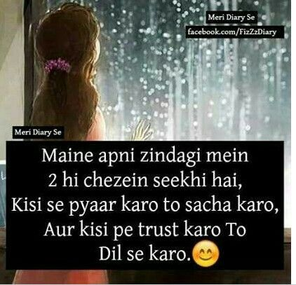 Jese Aap My Teddy Thought Quotes Hindi Quotes Love Quotes