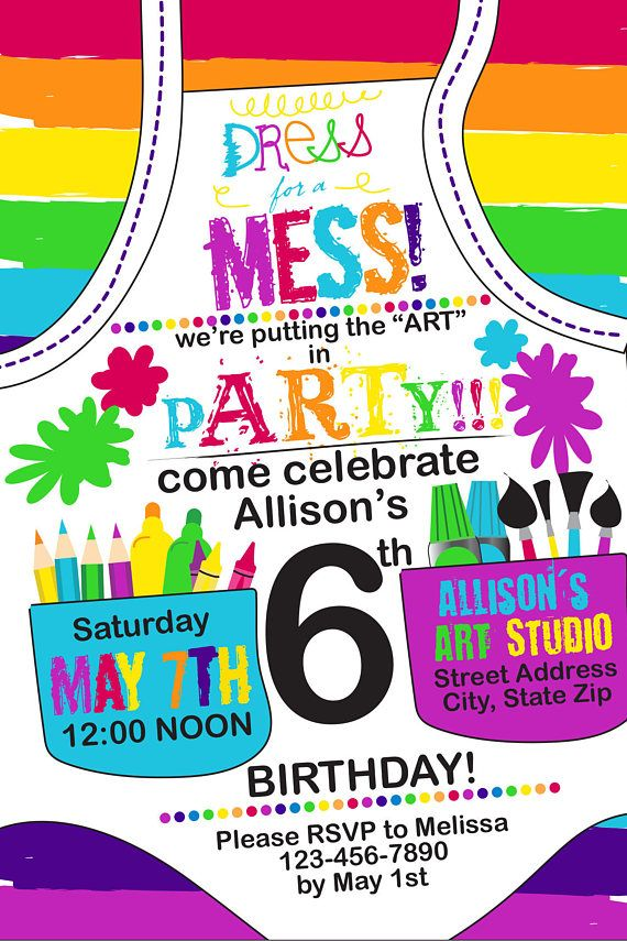Dress For A Mess Paint Party Apron Invite Customized Digital File