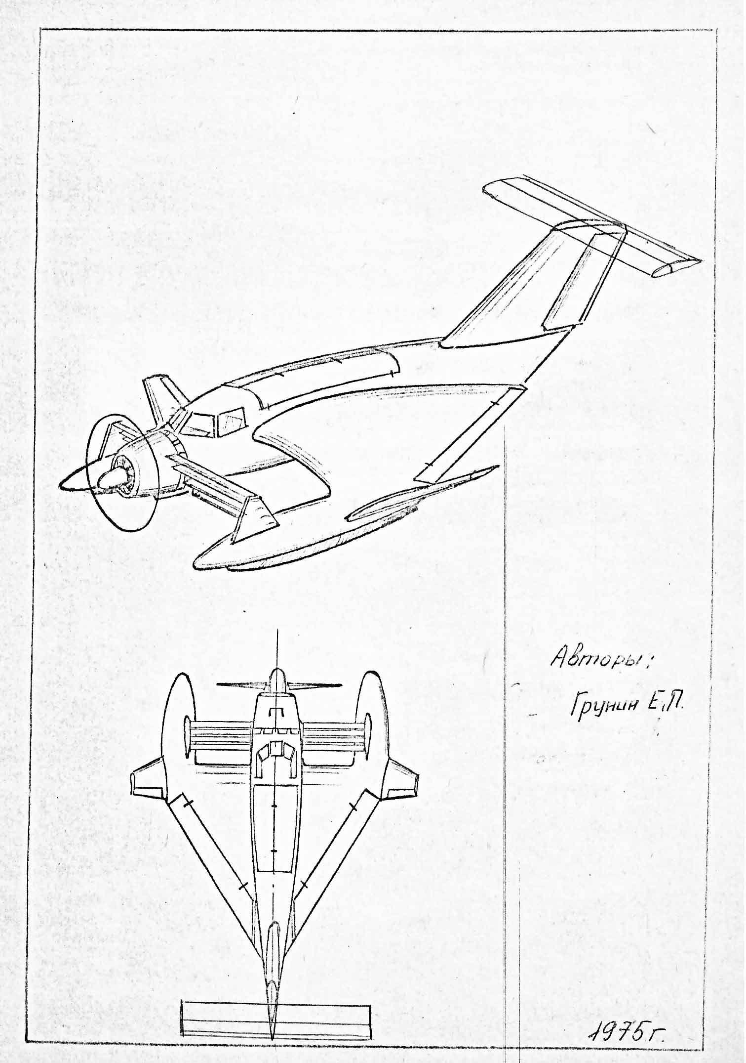 papercraft jet engine