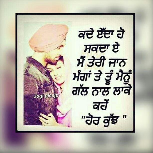 Missing Qoutes Pinterest Quotes Punjabi Quotes And