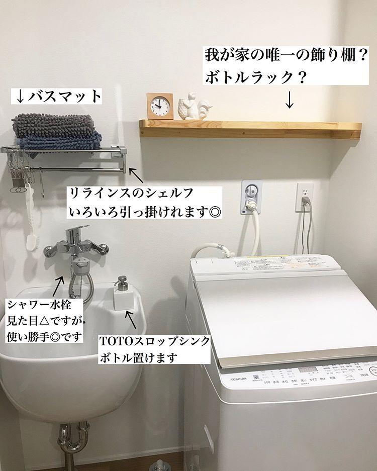 ボード 洗面 脱衣室 のピン