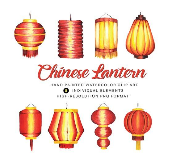 watercolor chinese lantern clip art chinese new year hand painted clip art watercolour individua