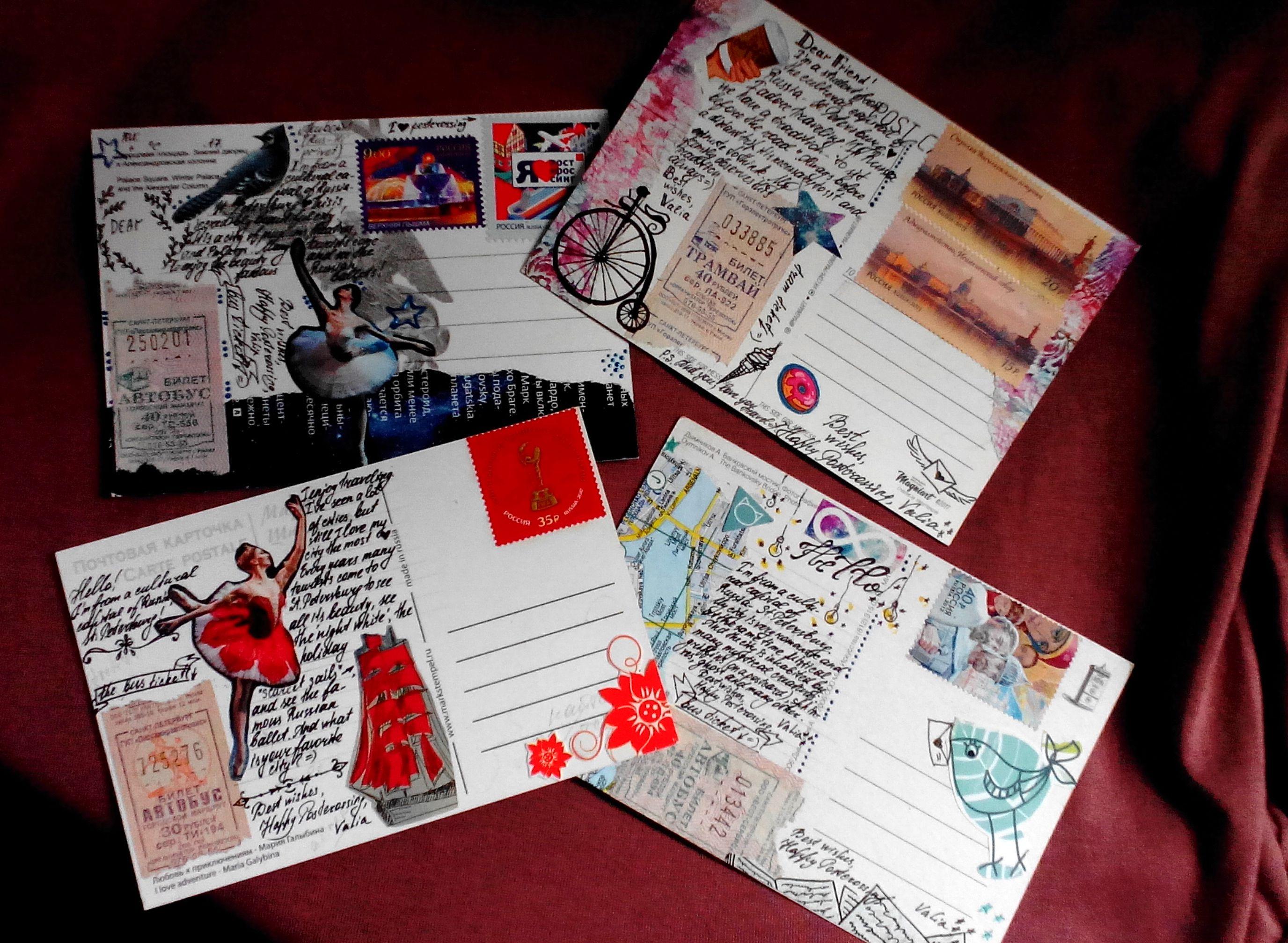 Что написать посткроссеру в открытке