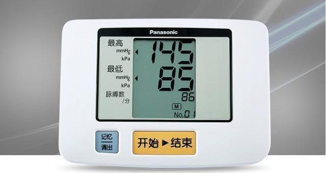 哪個品牌的智能血壓計最適合老人? - 每日頭條