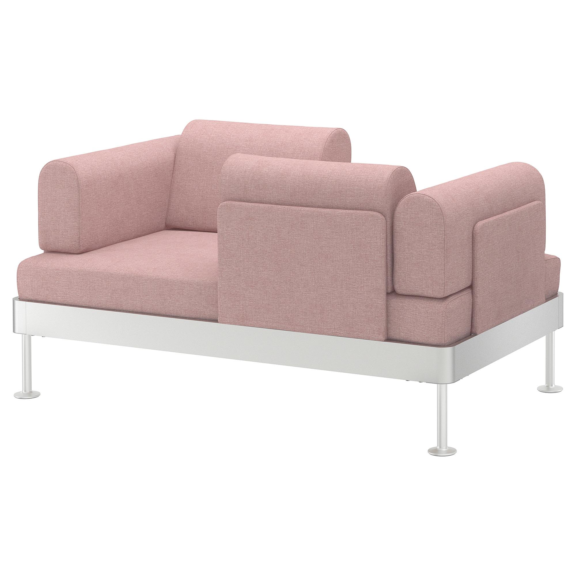ikea delaktig loveseat gunnared light brown pink in 2019 rh pinterest com