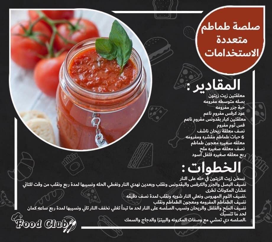 Pin By Hananbadr On Food Coffee Drink Recipes Food Yummy Food Dessert