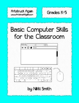 Basic Computer Skills For The Classroom Computer Lab Lessons