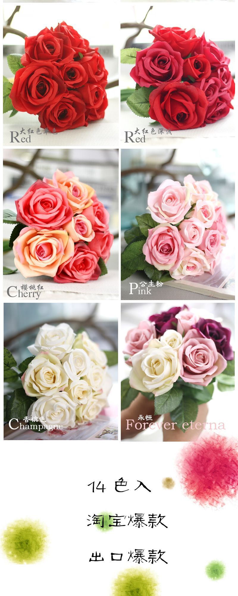 Artificial Flowerartificial Flowers For Decoration Artificial