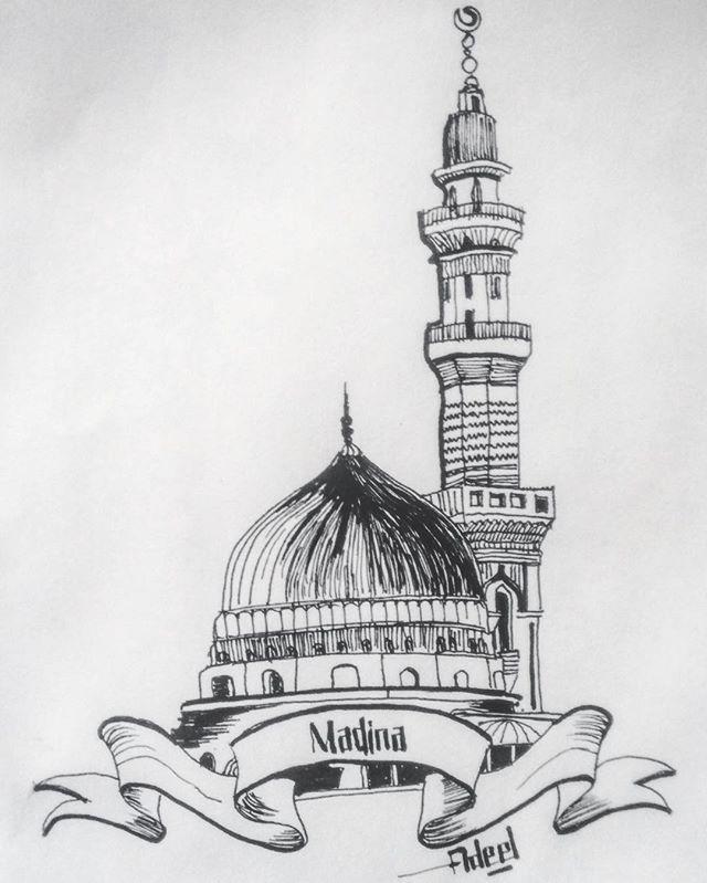 Madina Sharif In 2019 Islamic Art Islamic Art Calligraphy