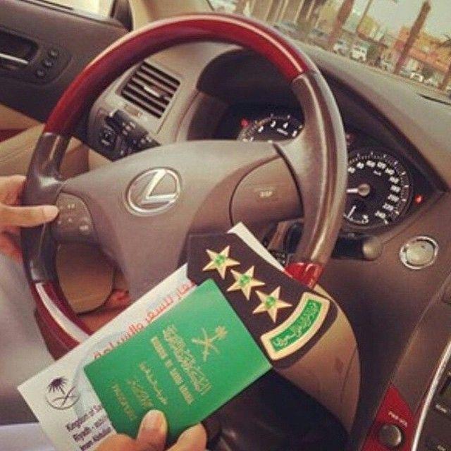 ميديا عسكرية On Instagram انا مي مزه مزز صور صورتي كشخه الهلال الاتحاد النصر الاهلي الشباب رمزيات تمبلر Steering Wheel Ksa Saudi Arabia Lexus