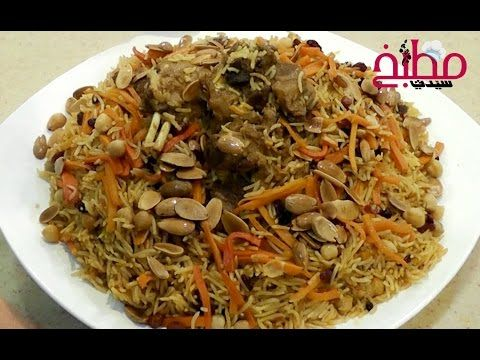 Pin On Arabic Cooking