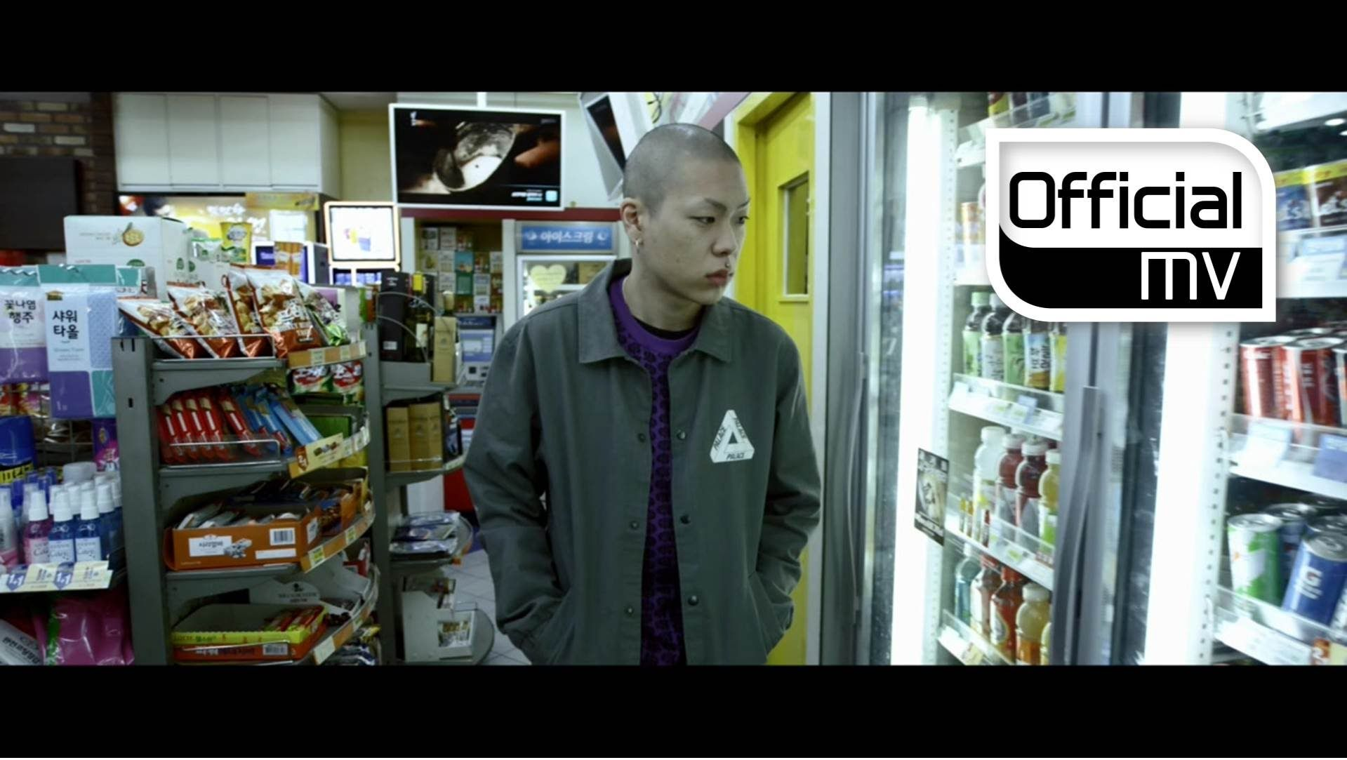 [MV] PRIMARY(프라이머리), OHHYUK(오혁) _ Bawling *English subtitles are now available. :D (Please click on 'CC' button or activate 'Interactive Transcript' function...