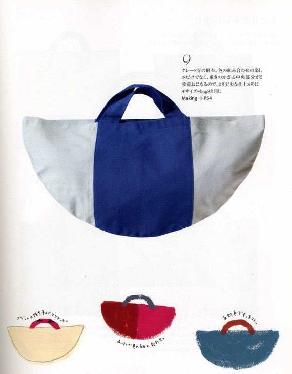 Everyday Larger Bags - Japanese Craft Book - OUT OF PRINT - Ondori ... d44029dba67aa
