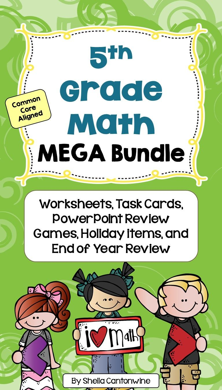 5th Grade Math Curriculum With Differentiated Worksheets Task Cards