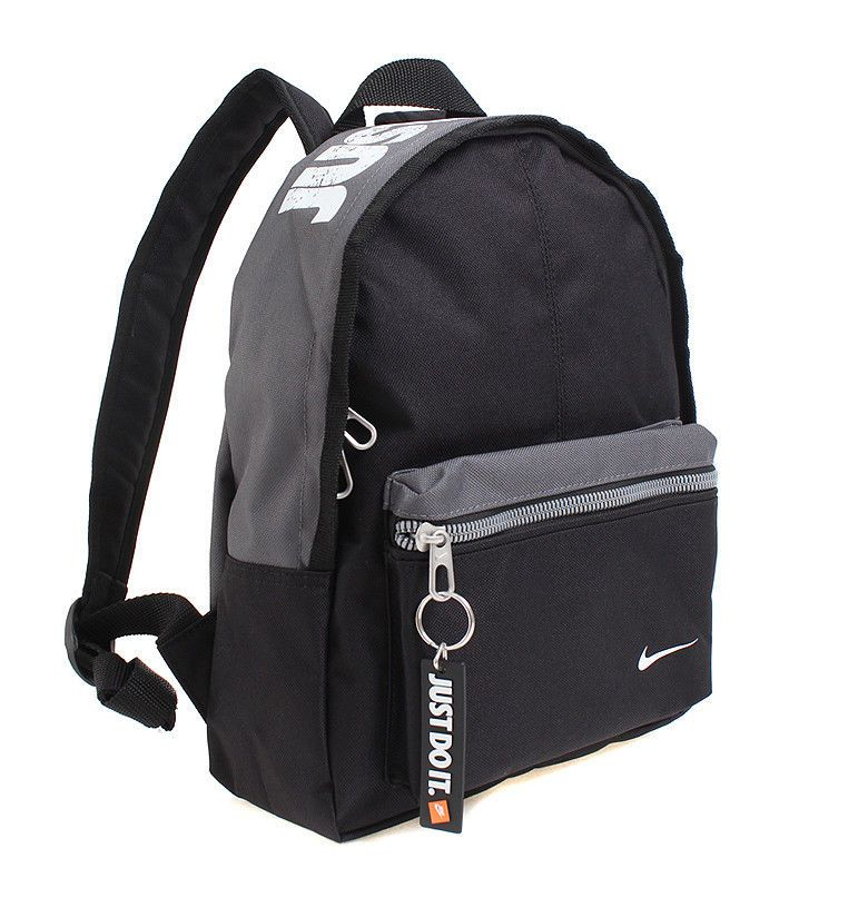 Nike Classic Base Backpack School Bag Rucksack Gym Fitness Sports Kid  BA4606-017  Nike  Backpack 328df74f06efe
