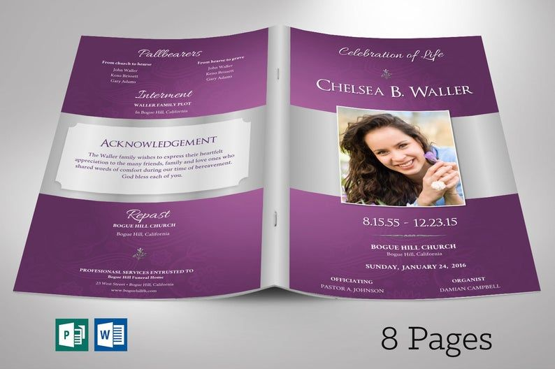 Lavender regal funeral program word publisher template 8