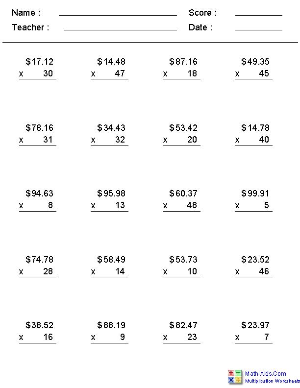 multiplying money worksheets classroom pinterest money worksheets worksheets and math. Black Bedroom Furniture Sets. Home Design Ideas