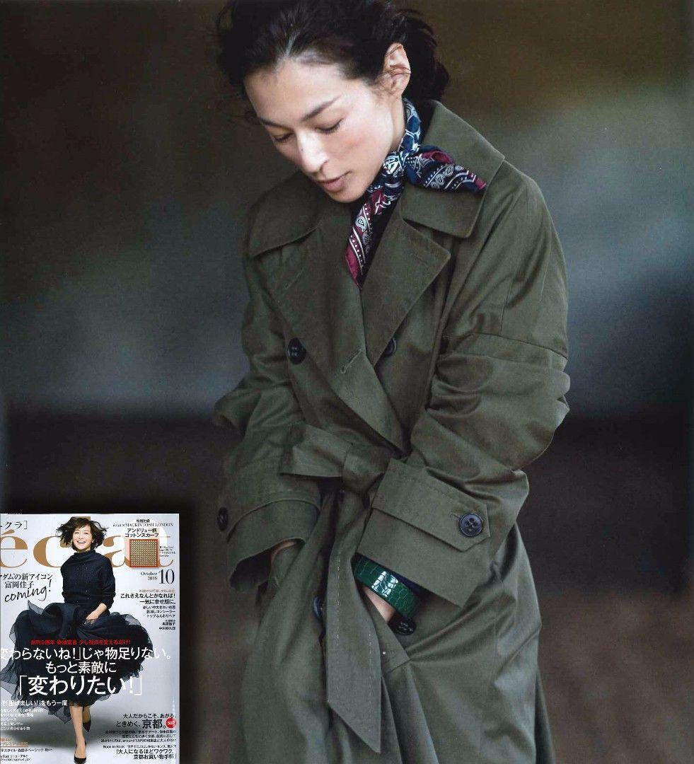 Mantù trench on èclat magazine! @castor_mantova @eclat.magazine #mantu #castor #japan #naohisatoriyama #aoicompany #eclatmagazine #madeinitaly #instagood #instago #instalike #instagramers #instagram #bestoftheday #fashion #style #stylish #love #beautiful #pretty #cute