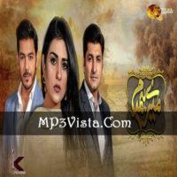 Mere Humdam Ost Mp3 Song Download 128kbps 320kbps No Ads Mp3 Song Download Mp3 Song Songs