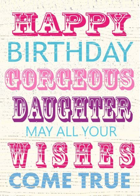 Jane Heyes Vintage Text Happy Birthday Gorgeous Daughter Psd