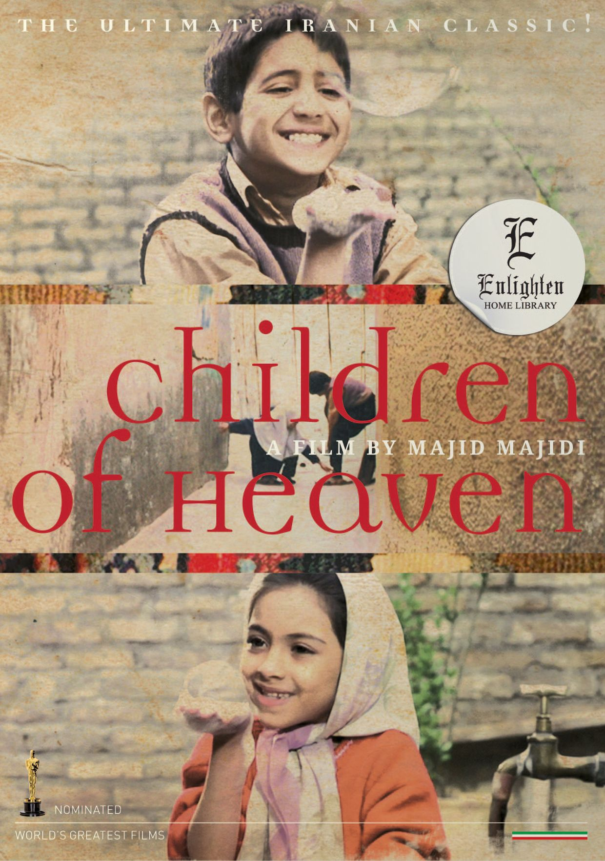 children.of.heaven (1997) english subtitles full movie download