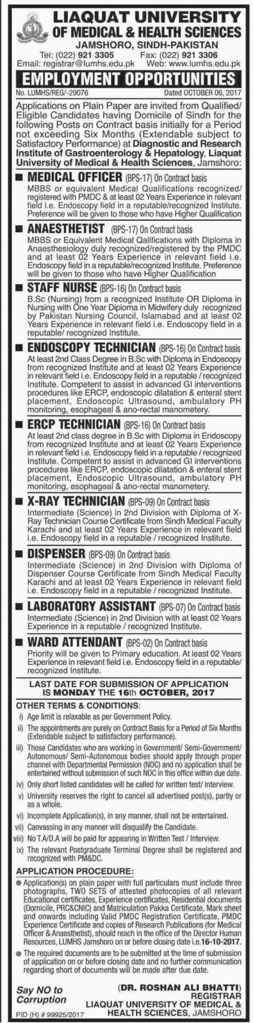 Liaquat University Of Medical And Health Sciences Jobs  In