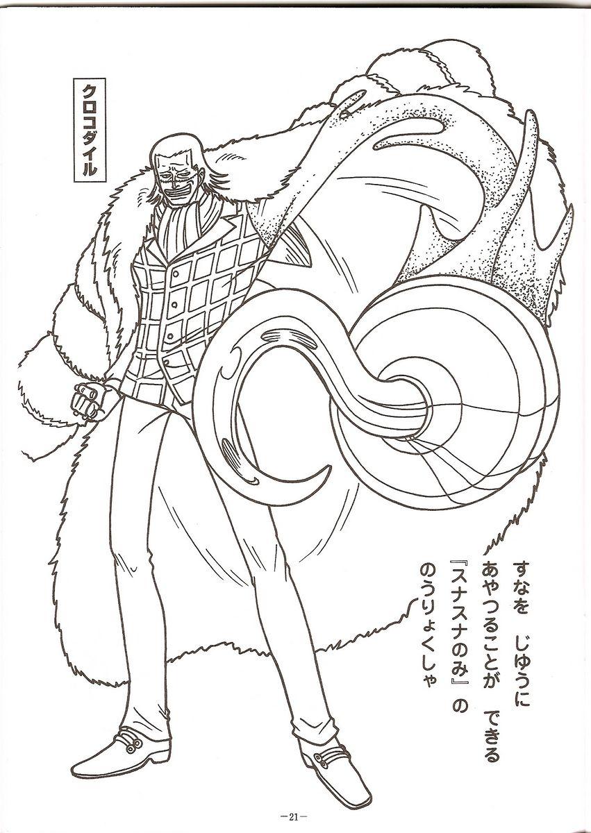Pin De Dakota Luke Buck Em One Piece Desenhos A Lapis Desenhos Ideias Para Desenho