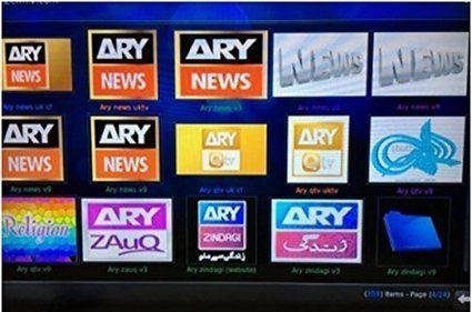 Amazon com: XOOMTVBOX® -Pakistan iPTV Box with over 100 live