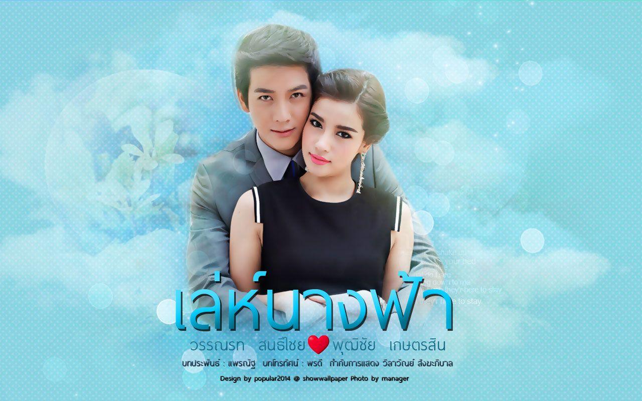 Angel Magic ~ Leh Nangfah [COMPLETED] Episode 28 - Watch