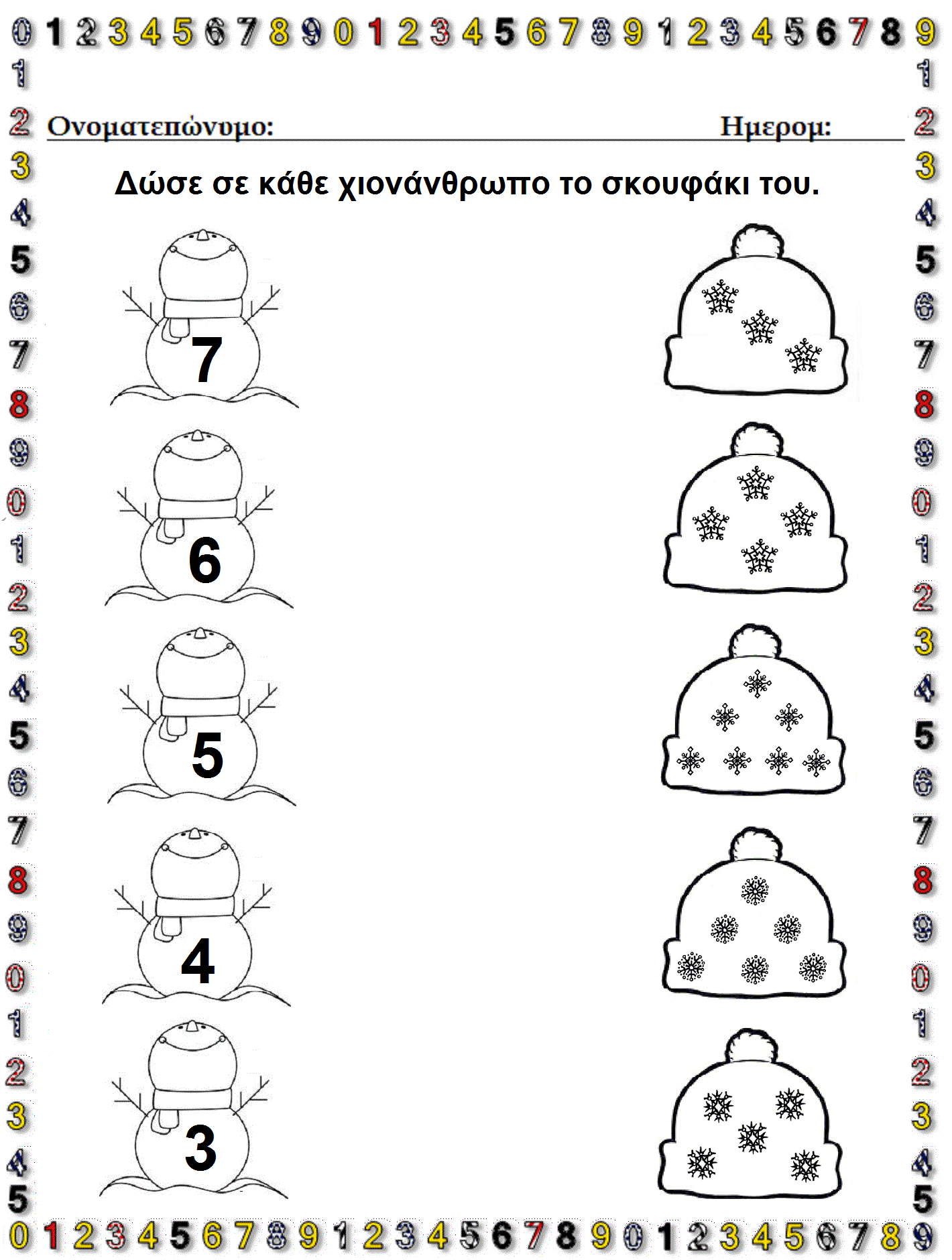 Pin by Kristina Mamic on Worksheets | Pinterest | Math, Winter and ...