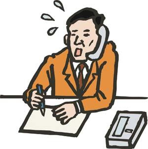 10 tips for phone interviews - Phone Interview Tips For Phone Interviews