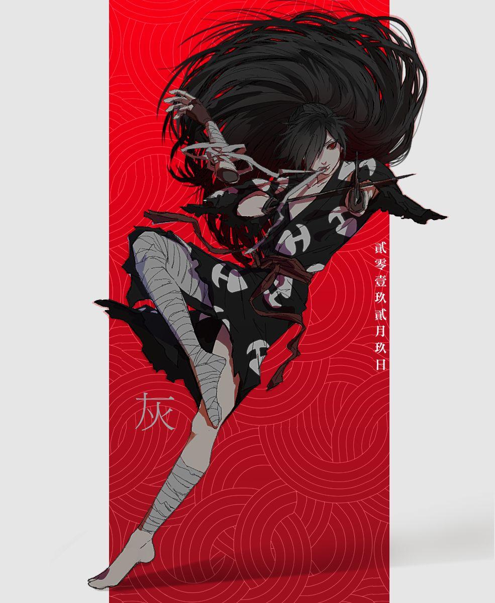 Hyakkimaru (Dororo) Dororo (Manga) Image 2499644