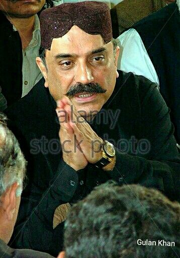 Asif ali zardari old pictures
