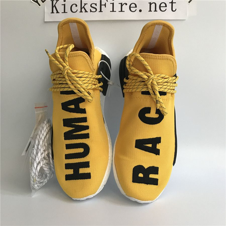 low priced 4202e d6455 Adidas Pharrell Williams NMD X Human Race yellow BB0619 From ...