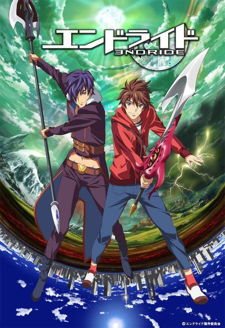Endride anime episodes watch free anime anime