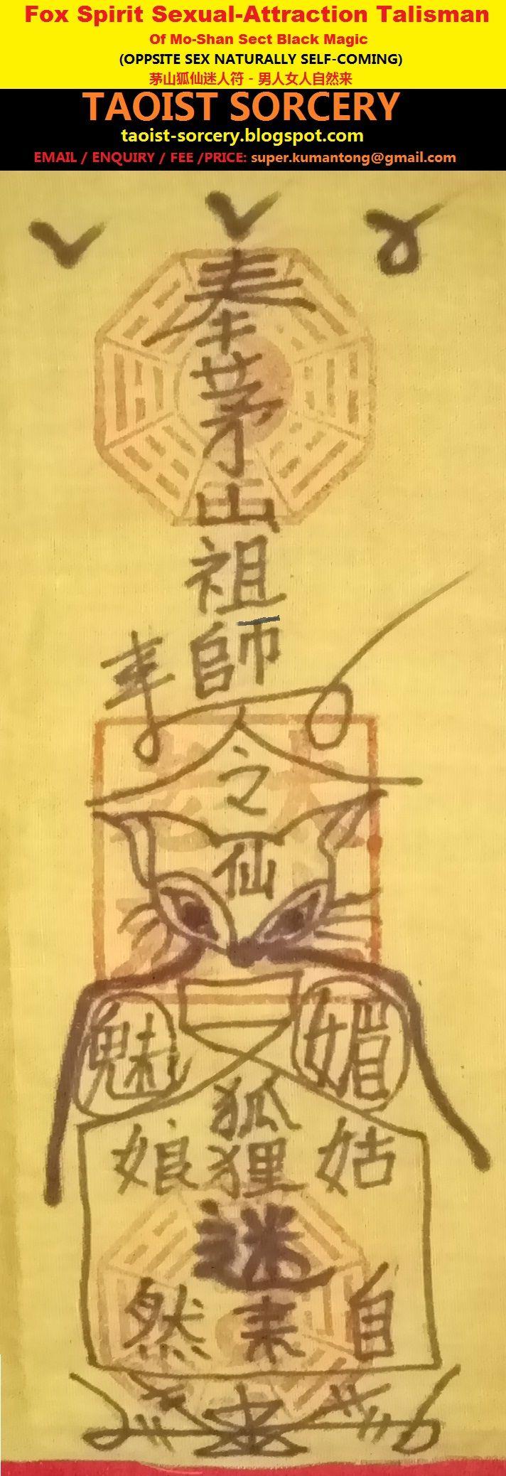 Fox Spirit Sexual-Attraction Talisman Of Mo-Shan Sect Black Magic ...