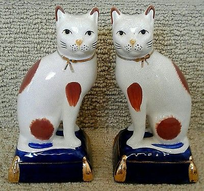 Vintage Fitz abnd Floyd cat bookends