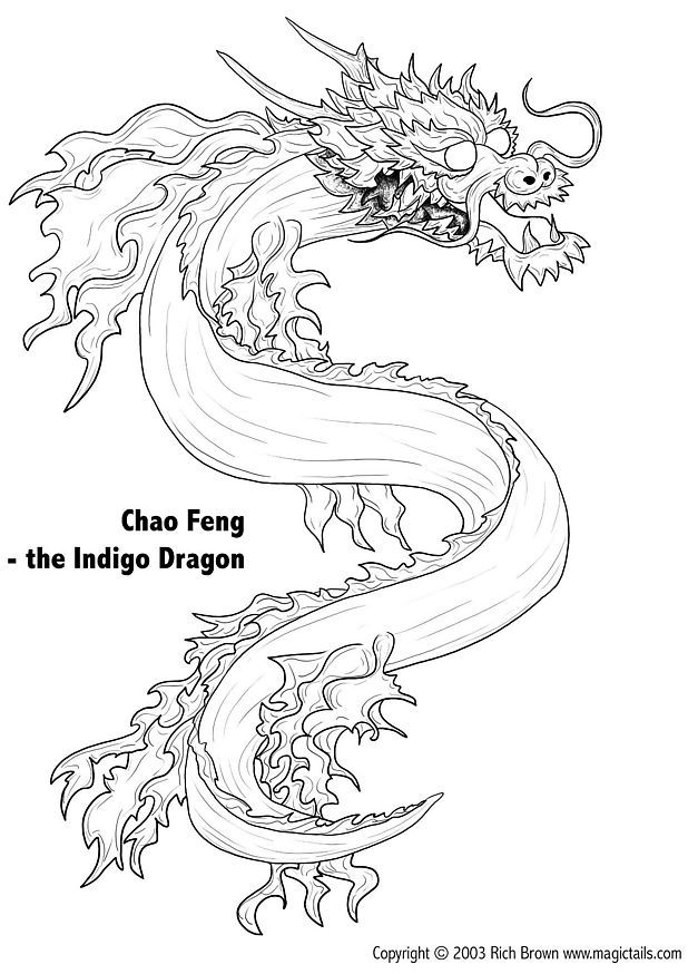 Coloriage dragons chinois chine pinterest dragon - Coloriage de dragon chinois ...
